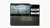 リチウムイオンポリマー電池