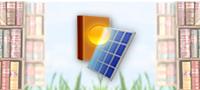 太陽光・蓄電池用語辞典