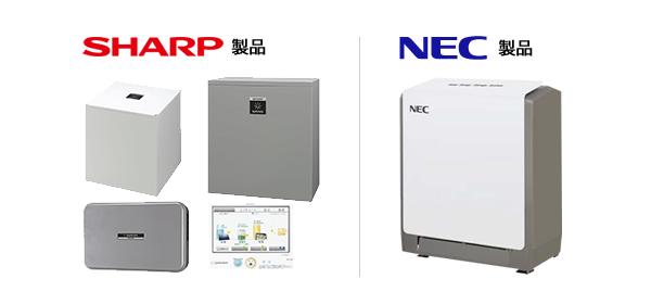 シャープ製品とNEC製品の写真